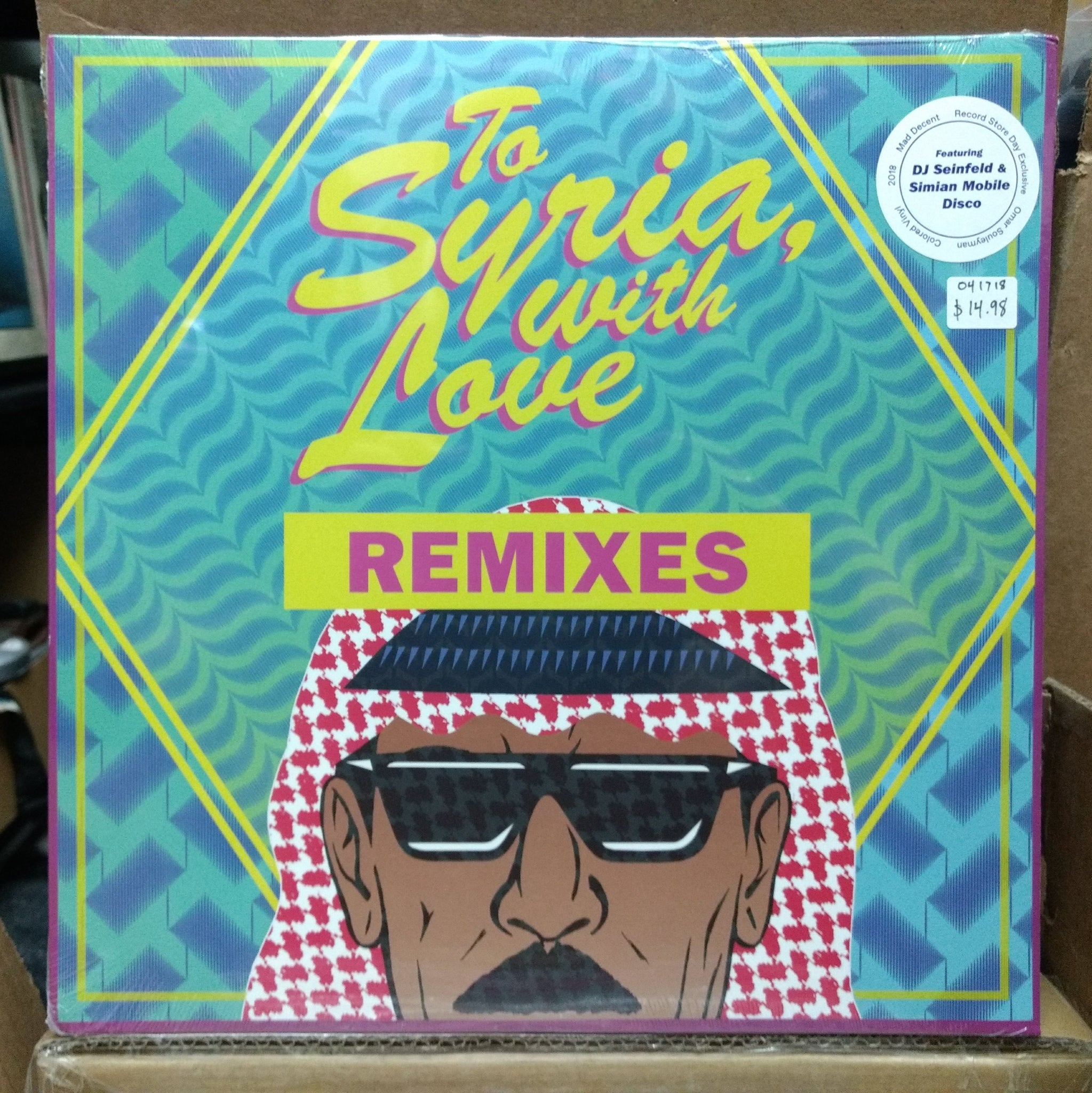 Omar Souleyman - To Syria, With Love: Remixes 12""