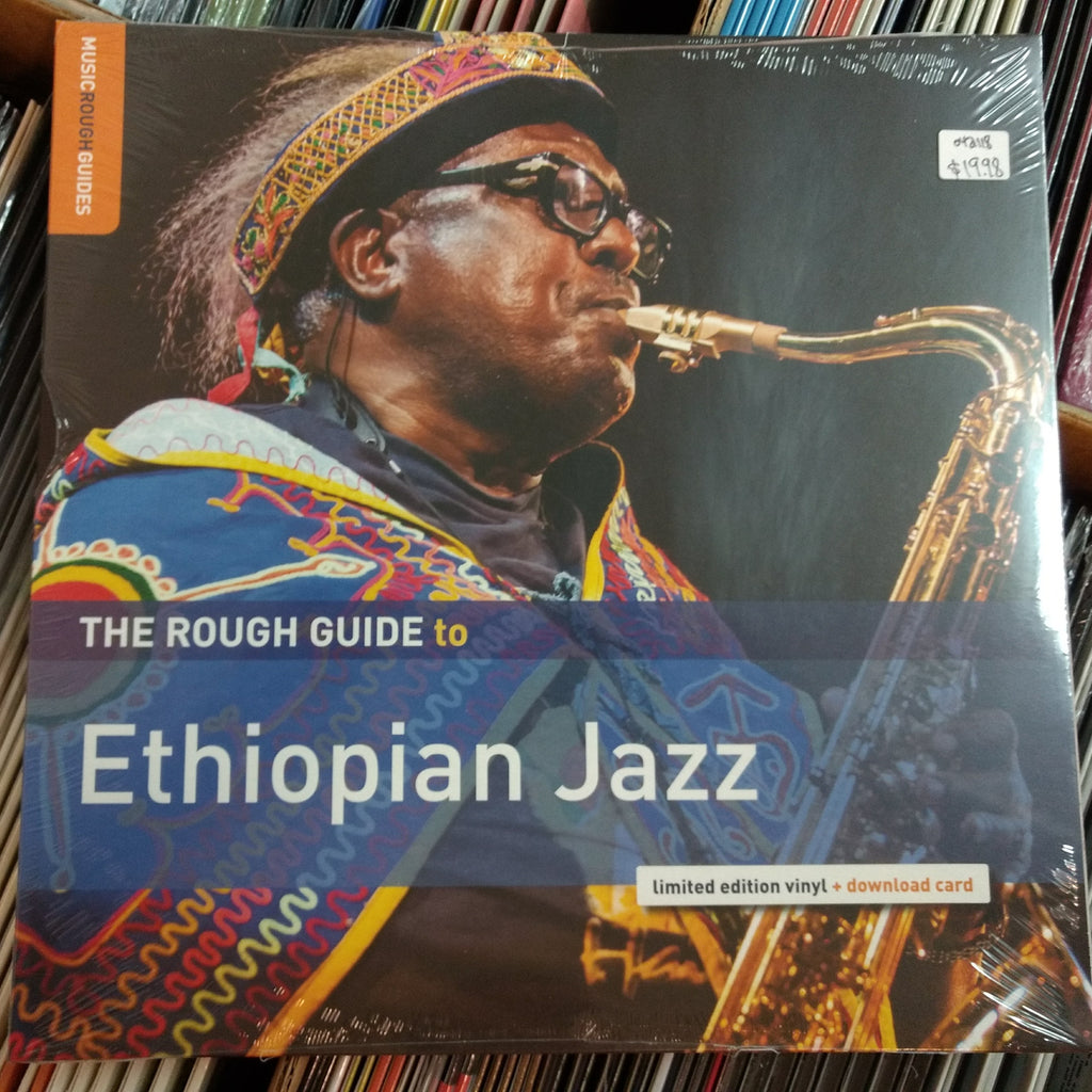 Various - The Rough Guide to Ethiopian Jazz LP