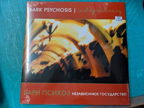 Bark Psychosis - Independency 2LP