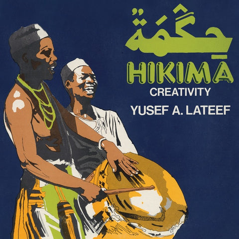 Yusef Lateef - Hikima: Creativity LP