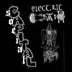 "Electric Chair - Social Capital 7"" (w/ Foldout Poster)"