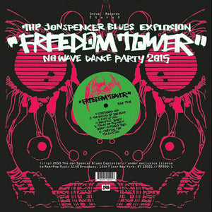The Jon Spencer Blues Explosion - Freedom Tower: No Wave Dance Party 2015 LP