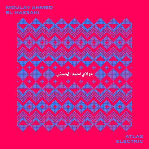 Moulay Ahmed El Hassani - Atlas Electric LP
