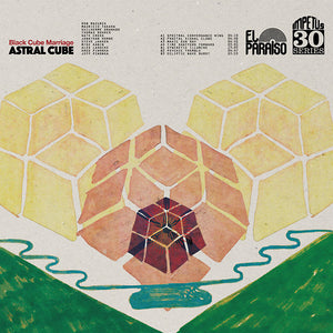 Black Cube Marriage - Astral Cube LP