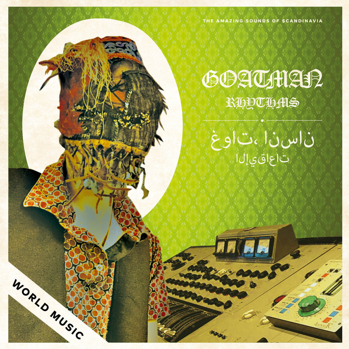 Goatman - Rhythms LP