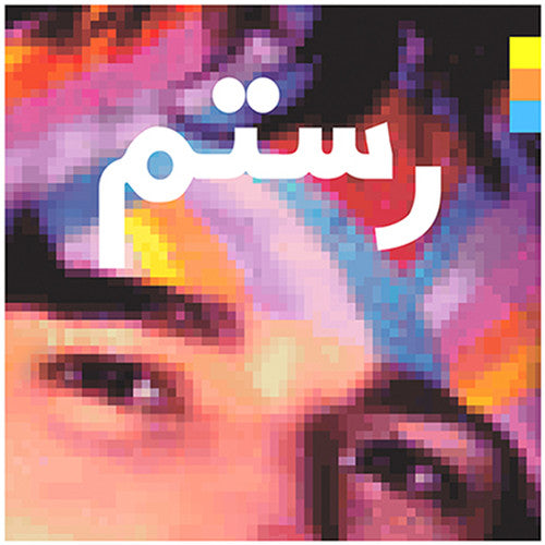 Rostam - Half-light 2LP