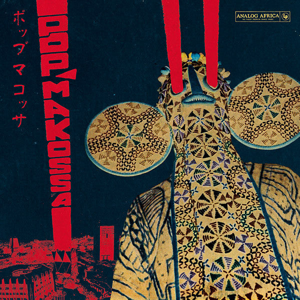 Various - Pop Makossa: The Invasive Dance Beat of Cameroon 1976-1984 2LP