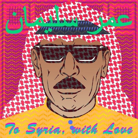 Omar Souleyman - To Syria, With Love 2LP