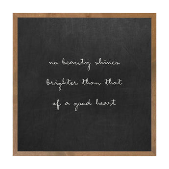 PETAL LANE HOME FRAMED QUOTE  NO BEAUTY SHINES