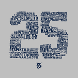 RICHARD SHERMAN RS25 RESPECT