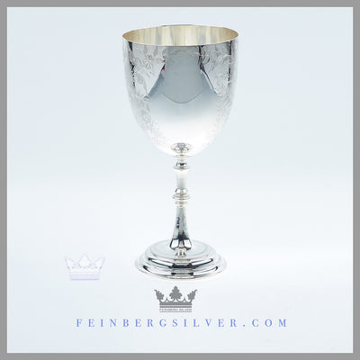 Feinberg Silver - The large antique English goblet is vase shaped and stands on a knopped pedestal base with beading and engraving.
