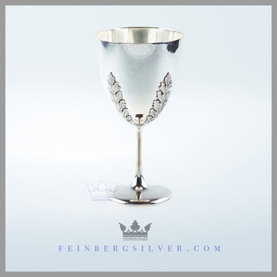 Antique Victorian Goblet Silver Plated EPNS For Sale | Feinberg Silver