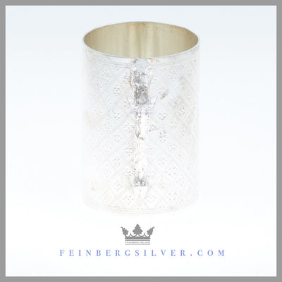 Hand Engraved English Silverplate Baby Mug/Cup | R M Johnson