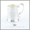 Antique Victorian Cup Silver For Sale | Feinberg Silver