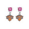 New York Knicks PINK Swarovski Crystal Stud Rhinestone Earrings