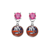 New York Islanders PINK Swarovski Crystal Stud Rhinestone Earrings