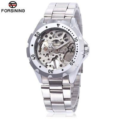 Forsining F120568 Men's Auto Mechanical Stainless Steel Wristwatch - ClickWear