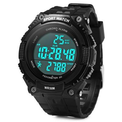 Skmei 1112 Men's Sports Watch with Pedometer - ClickWear