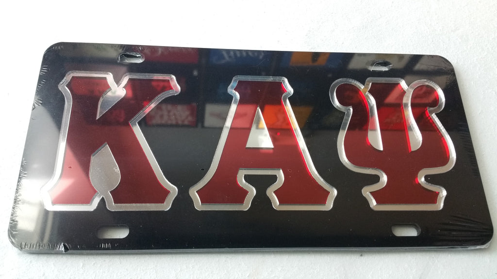 KAY LICENSE PLATE