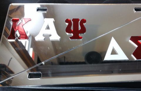 Kappa/Diva Split License Plate