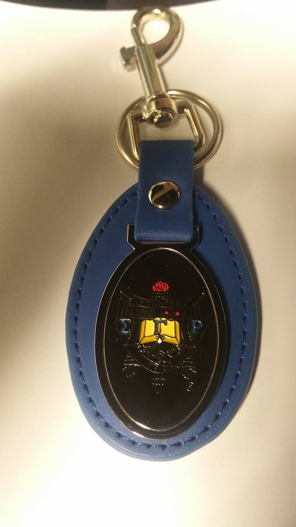 SGR Leather Key Chain