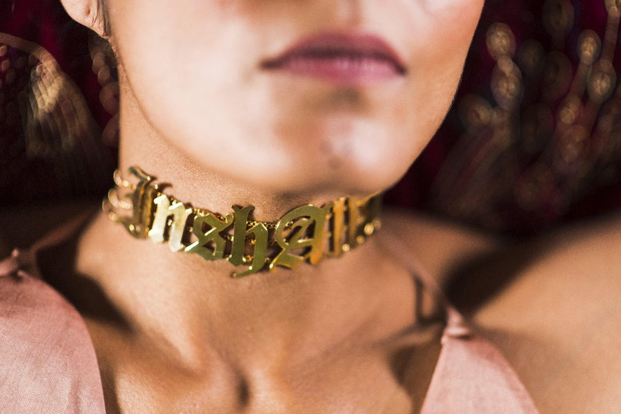 The InshAllah Old English Choker