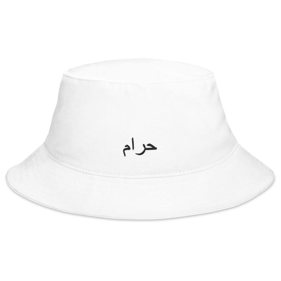 White Halal & Haram Bucket Hat - Blingistan