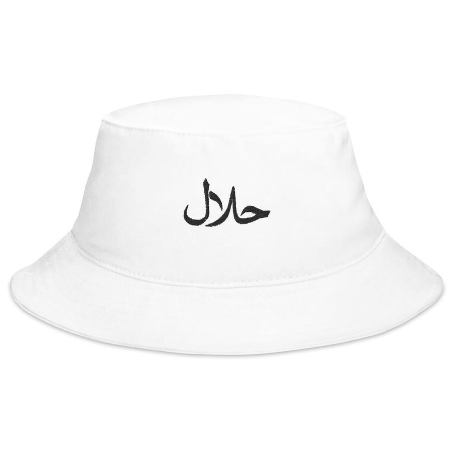 White Halal & Haram Hats - Blingistan