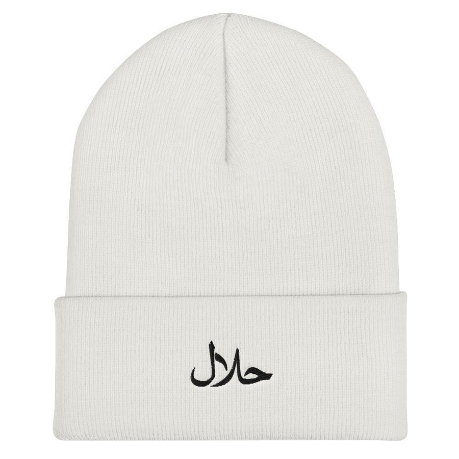 White Halal & Haram Fitted Beanie/Touque - Blingistan