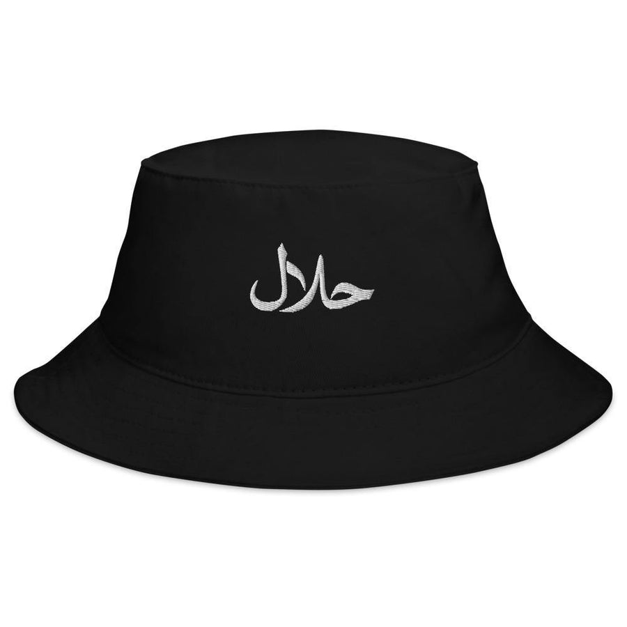 Black Halal & Haram Bucket Hat