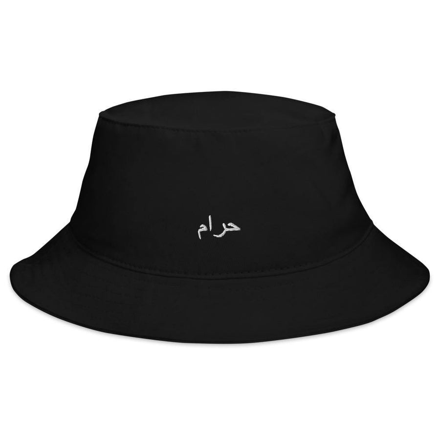 Black Halal & Haram Hats - Blingistan