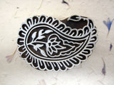 Wood Block Print Stamp, Paisley Design, Mango Wood, Handmade, Indian, Henna, Textile Printing, Craft Supply, Wooden Ornament