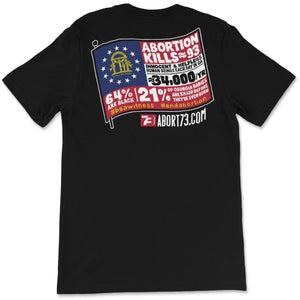 Georgia (State Flag): Unisex T-Shirt