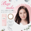 Eye Coffret 1-DAY UV Base Make, 30/Box-SEED-Sin Chew Optics