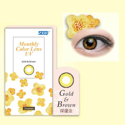 SEED Monthly Color Lens UV Gold & Brown, 2/Box-SEED-Sin Chew Optics
