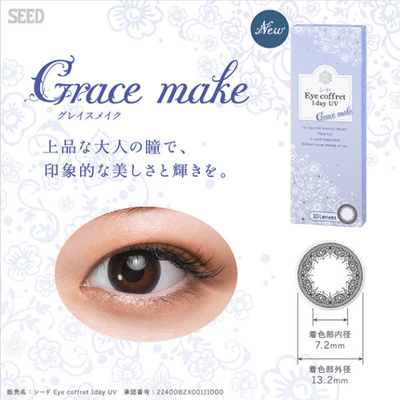 Eye coffret 1-DAY UV Grace Make, 30/Box-SEED-Sin Chew Optics