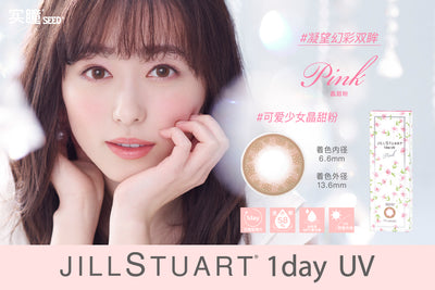 JILL STUART 1-DAY UV Pink, 30/Box-SEED-Sin Chew Optics