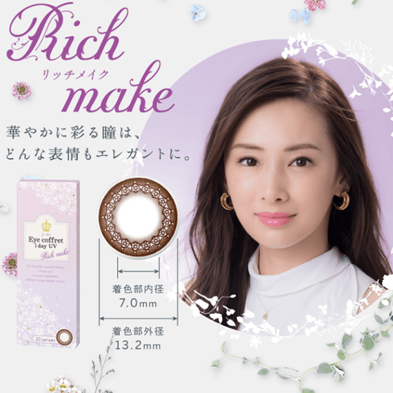 Eye Coffret 1-DAY UV Rich Make, 30/Box-SEED-Sin Chew Optics