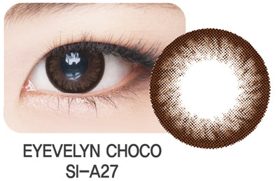 Geolica Eyevelyn Choco, 2/Box-GEOLICA®-Sin Chew Optics
