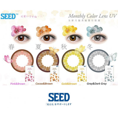 SEED Monthly Color Lens UV Pink & Brown, 2/Box-SEED-Sin Chew Optics