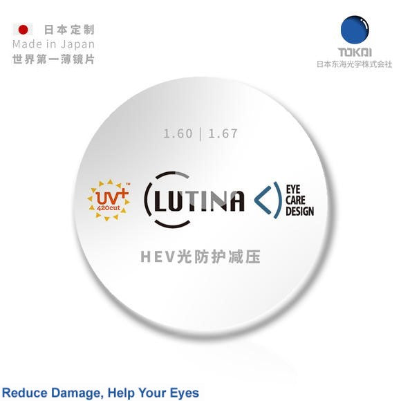 Lutina 1.67 MC (Stock Lens)-Tokai-Sin Chew Optics