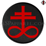 Brimstone Symbol Circular Patch-satanic-clothing-heathen-merchandise-by-ASP Culture
