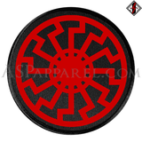 Sonnenrad (Black Sun) Circular Patch-satanic-clothing-heathen-merchandise-by-ASP Culture