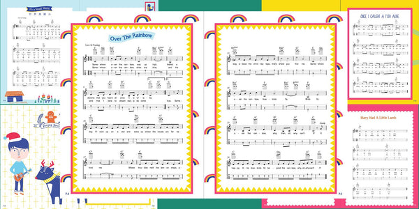 Children Songs, Play Along