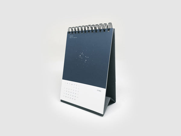 2018 Constellation Calendar