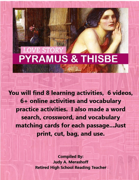 Pyramus and Thisbe from the Metamorphoses from HMH 9th Grade Text Collection 4 JAMsCraftCloset