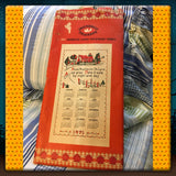 Calendar Towel Linen Imported 1971 BLESS THIS HOUSE Design Collectible - JAMsCraftCloset