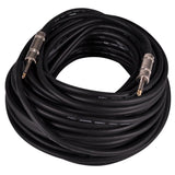 "Q12TW100 - 100 Foot 1/4"" to 1/4"" Speaker Cable -12 Gauge 2 Conductor"