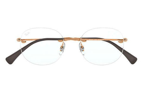 Ray-Ban RX eyeglass Frame Bronze RB8747 1131 48mm  Round No Rim