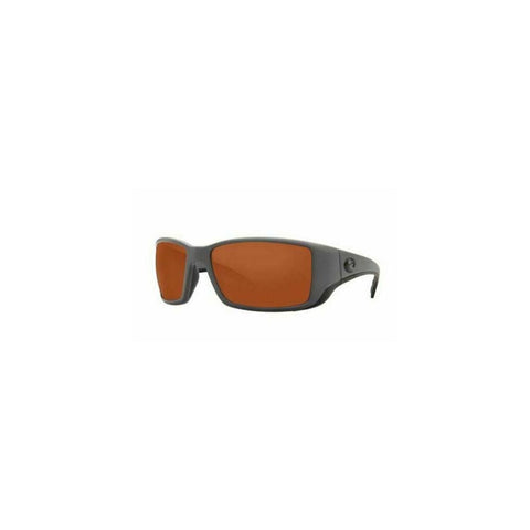 Costa Del Mar Blackfin 580 Polarized Sunglasses Matte Gray/Copper 580P New